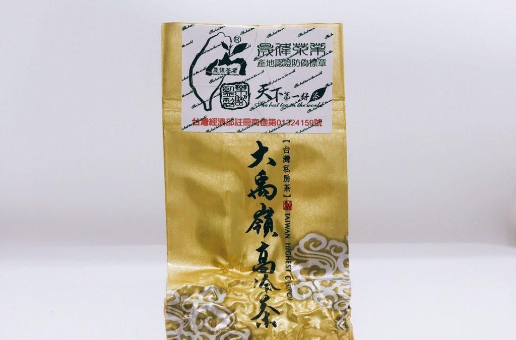 大禹嶺高山茶茶葉|大禹嶺茶│大禹嶺高山茶