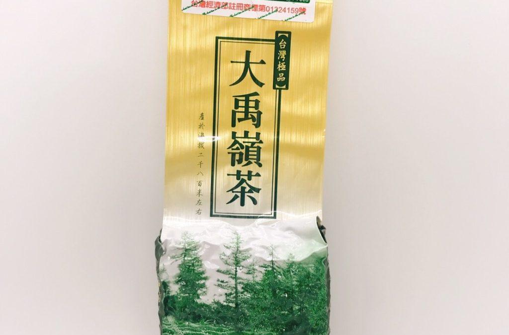 新佳陽茶|新佳陽茶葉│台灣茶葉│梨山茶