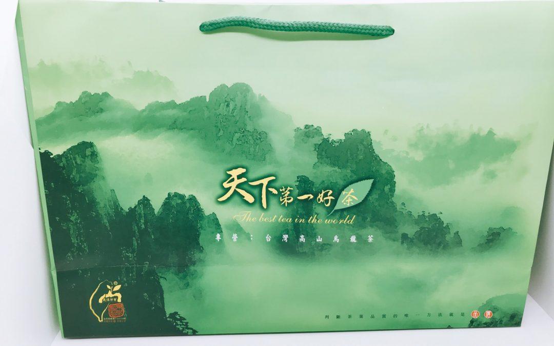 福壽山茶葉禮盒│福壽山長春茶│福壽山茶葉介紹