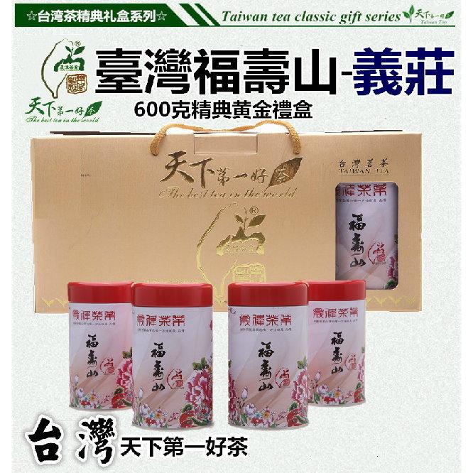 鐵觀音茶葉│鐵觀音營養分析