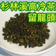 杉林溪茶葉│杉林溪茶│杉林溪茶葉介紹