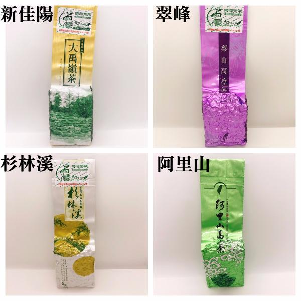 茶葉禮盒│新佳陽茶│翠峰茶│杉林溪茶│阿里山茶|一斤