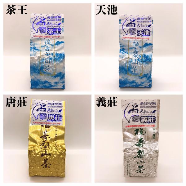 鐵觀音茶王-福壽山茶-茶葉禮盒組合