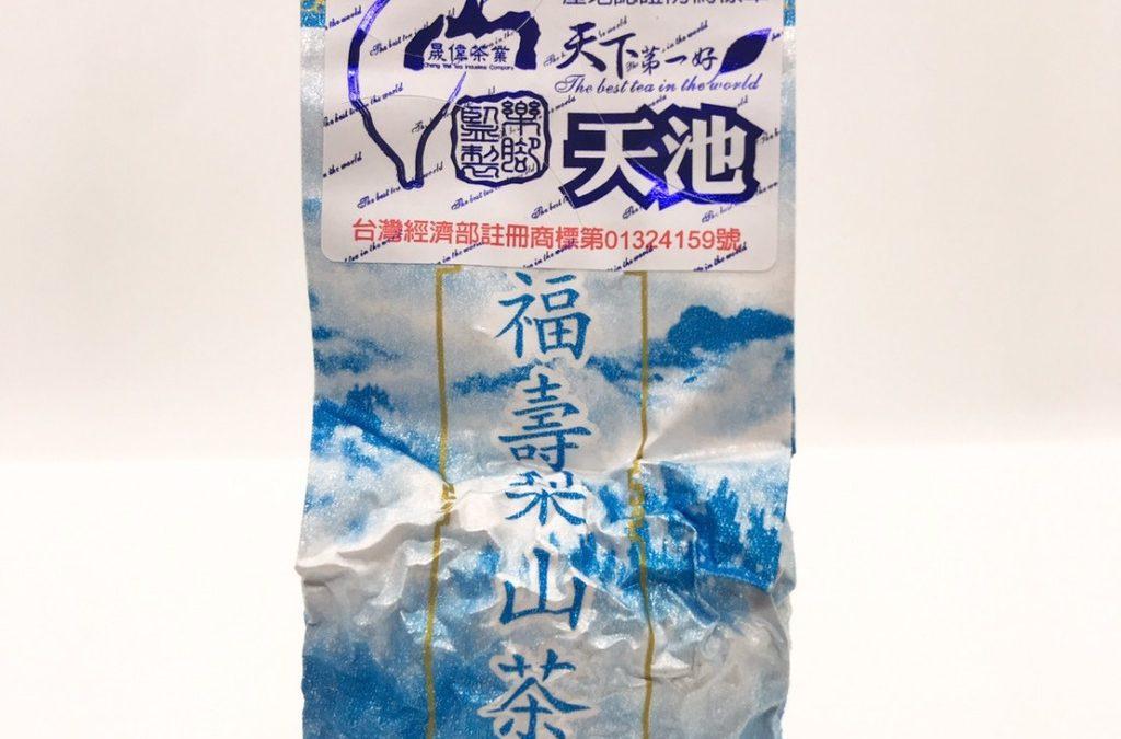 福壽茶-福壽山茶-福壽長春茶