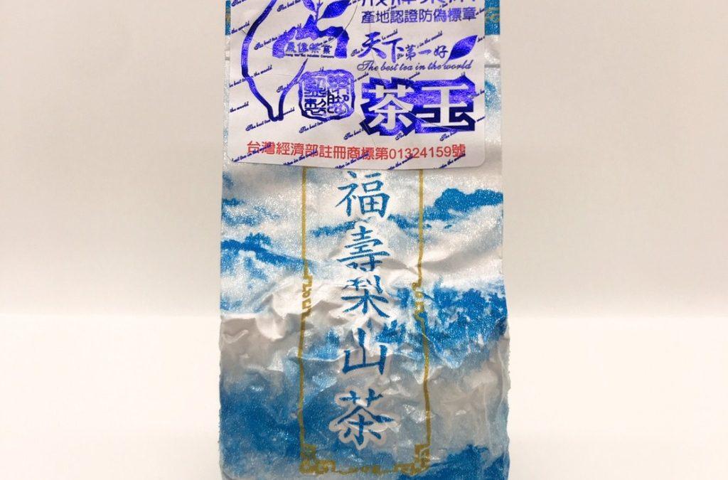 福壽山茶、福壽山茶購買│福壽山茶葉
